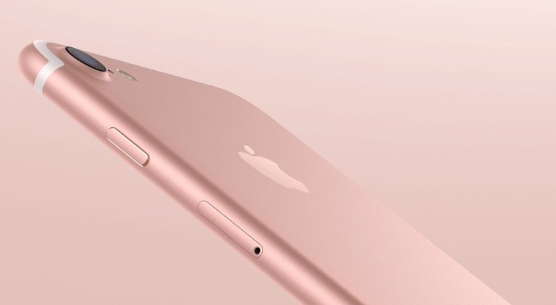 The Incredible iPhone 7